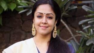 Jyotika Actor