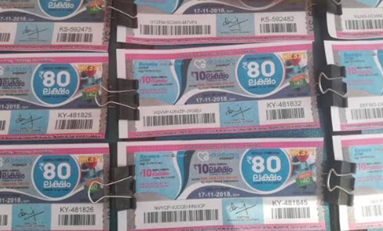 kerala lottery result, kerala lottery result today,കേരള, സംസ്ഥാന ഭാഗ്യക്കുറി, kerala lottery results, karunya lottery, karunya lottery result,ഫലം , ഇന്ന് karunya lottery kr 379 result, kr 379, kr 379 lottery result, kr379, kerala lottery result kr 379, kerala lottery result kr 379 today, kerala lottery result today, kerala lottery result today karunya, kerala lottery result karunya, kerala lotteryresult karunya kr 379, karunya lottery kr 379 result today, karunya lottery kr 379 result today live, ie malayalam,കേരള ഭാഗ്യക്കുറി, കേരള സംസ്ഥാന ഭാഗ്യക്കുറി, കാരുണ്യ ഭാഗ്യക്കുറി , KR-379, ഐഇ മലയാളം