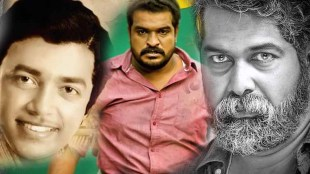 Malayalam Films Joseph Nithyaharitha Nayakan Ladu to hit theatres today