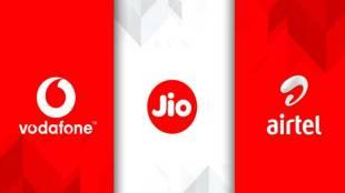 Airtel, എയർടെൽ, Reliance, റിലയൻസ്, Jio, ജിയോ, Vodafone, വോഡഫോൺ, ie malayalam, ഐഇ മലയാളം