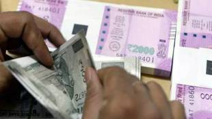 Black money, Black money switzerland, Swiss bank black money, black money India, Indian Express, news, india news, malayalam news, news in malayalam, news malayalam,ie malayalam