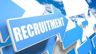 job opportunity, job offers, തൊഴിൽ വാർത്ത, തൊഴിൽ അവസരം, nursing, guest lecturer, ie malayalam, ഐഇ മലയാളം