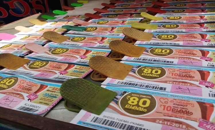 Karunya Lottery, kerala lottery result, kerala lottery result today,കാരുണ്യ ലോട്ടറി, KR397, കേരള, സംസ്ഥാന ഭാഗ്യക്കുറി, kerala lottery results, karunya lottery, karunya lottery result,ഫലം , ഇന്ന് karunya lottery kr 396 result, kr 398, kr 398 lottery result, kr 398, kerala lottery result kr 398, kerala lottery result kr 398 today, kerala lottery result today, kerala lottery result today karunya, kerala lottery result karunya, kerala lotteryresult karunya kr 398, karunya lottery kr 398 result today, karunya lottery kr 398 result today live, ie malayalam,കേരള ഭാഗ്യക്കുറി, കേരള സംസ്ഥാന ഭാഗ്യക്കുറി, കാരുണ്യ ഭാഗ്യക്കുറി , kr 398, ഐഇ മലയാളം