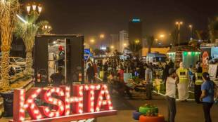 kshta food fest in sharjah