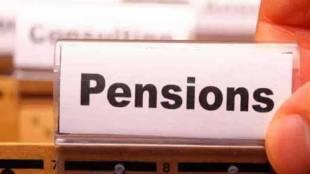 pension, contributory pension scheme,