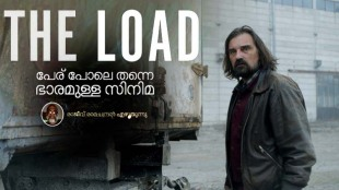 The Load Film Review IFFI 2018