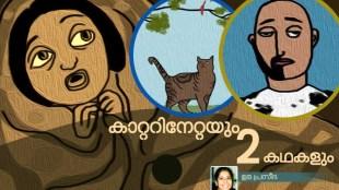 uma praseeda, story, childrens malayalam story