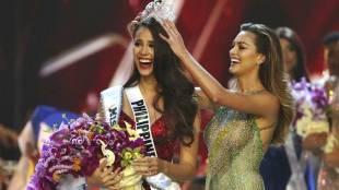 Miss Universe, Catriona, ie malayalam, മിസ് യൂണിവേഴ്സ്, ഐഇ മലയാളം
