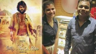 Chinmayi forays into Malayalam with A R Rahman Blessy Prithviraj Aadujeevitham