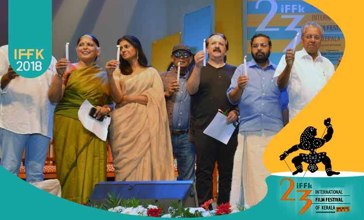 nandita das, നന്ദിതാ ദാസ്, കേരള ചലച്ചിത്ര മേള, കേരള ഫിലിം ഫെസ്റ്റിവല്, Kerala Film Festival, കേരള രാജ്യാന്തര ചലച്ചിത്ര മേള, the annoucement, the annoucement film, International Film Festival of Kerala, ഡെലിഗേറ്റ് പാസ്, Delegate Pass, ഐ എഫ് എഫ് കെ സിനിമ, IFFK Films, iffk film list, ഐ എഫ് എഫ് കെ, ഫിലിം ന്യൂസ്, സിനിമാ വാര്ത്ത, film news, കേരള ന്യൂസ്, കേരള വാര്ത്ത, kerala news, മലയാളം ന്യൂസ്, മലയാളം വാര്ത്ത, malayalam news, പുതിയ ചിത്രം, സിനിമ, Entertainment, സിനിമാ വാര്ത്ത, ഫിലിം ന്യൂസ്, Film News, കേരള ന്യൂസ്, കേരള വാര്ത്ത, Kerala News, മലയാളം ന്യൂസ്, മലയാളം വാര്ത്ത, Malayalam News, Breaking News, പ്രധാന വാര്ത്തകള്, ഐ ഇ മലയാളം, iemalayalam, indian express malayalam, ഇന്ത്യന് എക്സ്പ്രസ്സ് മലയാളം