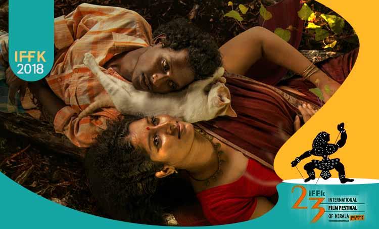 udalaazham, unnikrishnan avala, mani tribal actor, anumol, ഉടലാഴം, ഉണ്ണികൃഷ്ണന് ആവള, മണി ആദിവാസി നടന്, അനുമോള്, കേരള ചലച്ചിത്ര മേള, കേരള ഫിലിം ഫെസ്റ്റിവല്, Kerala Film Festival, കേരള രാജ്യാന്തര ചലച്ചിത്ര മേള, International Film Festival of Kerala, ഡെലിഗേറ്റ് പാസ്, Delegate Pass, ഐ എഫ് എഫ് കെ സിനിമ, IFFK Films, iffk film list, ഐ എഫ് എഫ് കെ, ഫിലിം ന്യൂസ്, സിനിമാ വാര്ത്ത, film news, കേരള ന്യൂസ്, കേരള വാര്ത്ത, kerala news, മലയാളം ന്യൂസ്, മലയാളം വാര്ത്ത, malayalam news, പുതിയ ചിത്രം, സിനിമ, Entertainment, സിനിമാ വാര്ത്ത, ഫിലിം ന്യൂസ്, Film News, കേരള ന്യൂസ്, കേരള വാര്ത്ത, Kerala News, മലയാളം ന്യൂസ്, മലയാളം വാര്ത്ത, Malayalam News, Breaking News, പ്രധാന വാര്ത്തകള്, ഐ ഇ മലയാളം, iemalayalam, indian express malayalam, ഇന്ത്യന് എക്സ്പ്രസ്സ് മലയാളം