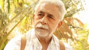 Naseeruddin Shah, mob violence, lynching, Ajmer Literature Festival, നസീറുദ്ദീൻ ഷാ, അജ്മീർ,