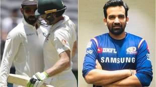 Virat Kohli, Zaheer Khan, India vs Australia, team india, tim paine, ie malayalam, വിരാട് കോഹ്ലി, സഹീർ ഖാന്, ഇന്ത്യ, ഓസ്ട്രേലിയ, ഐഇ മലയാളം