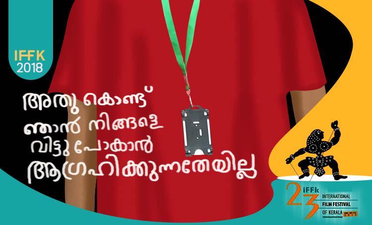 iffk awards, ഐ എഫ് എഫ് കെ അവാര്ഡ്, ലെനിന് രാജേന്ദ്രന്, ലെനിന് രാജേന്ദ്രന് സിനിമകള്, ലെനിന് രാജേന്ദ്രന് ചിത്രങ്ങള്. കേരള ചലച്ചിത്ര മേള, കേരള ഫിലിം ഫെസ്റ്റിവല്, Kerala Film Festival, കേരള രാജ്യാന്തര ചലച്ചിത്ര മേള, International Film Festival of Kerala, ഡെലിഗേറ്റ് പാസ്, Delegate Pass, ഐ എഫ് എഫ് കെ സിനിമ, IFFK Films, iffk film list, ഐ എഫ് എഫ് കെ, ഫിലിം ന്യൂസ്, സിനിമാ വാര്ത്ത, film news, കേരള ന്യൂസ്, കേരള വാര്ത്ത, kerala news, മലയാളം ന്യൂസ്, മലയാളം വാര്ത്ത, malayalam news, പുതിയ ചിത്രം, സിനിമ, Entertainment, സിനിമാ വാര്ത്ത, ഫിലിം ന്യൂസ്, Film News, കേരള ന്യൂസ്, കേരള വാര്ത്ത, Kerala News, മലയാളം ന്യൂസ്, മലയാളം വാര്ത്ത, Malayalam News, Breaking News, പ്രധാന വാര്ത്തകള്, ഐ ഇ മലയാളം, iemalayalam, indian express malayalam, ഇന്ത്യന് എക്സ്പ്രസ്സ് മലയാളം