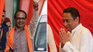 Madhya Pradesh: Outgoing chief Minister Shivraj Singh Chouhan and newly elected CM Kamal Nath In