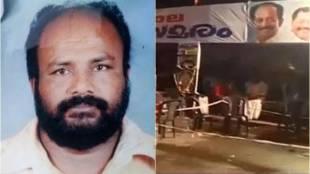Venugopal Nair, BJP, Sabarimala, Protest, Suicide, Thiruvananthapuram, ie malayalam, വേണുഗോപാല് നായർ, മരണമൊഴി, ബിജെപി, ഹർത്താല്
