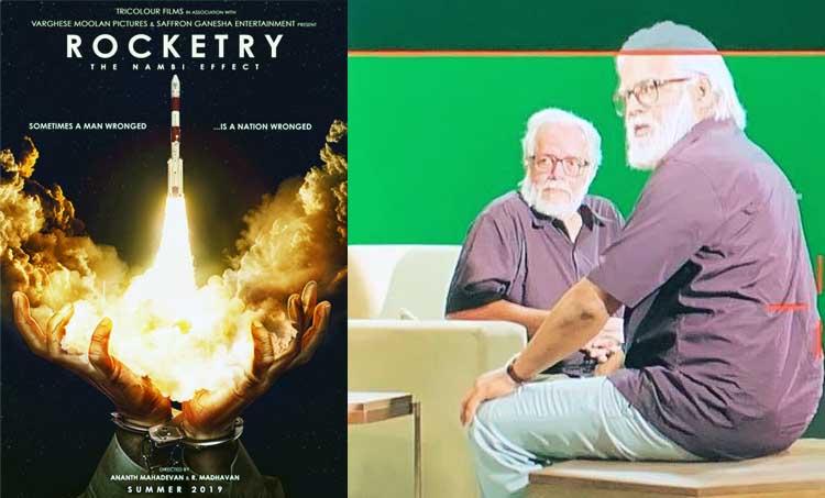 Madhavan Rocketry Stills, Madhavan Rocketry photos, Rocketry The Nambi Effect, madhavan, madhavan Rocketry, madhavan nambi narayanan, nambi narayanan, nambi narayanan movie, madhavan director, rocketry teaser, madhavan news, madhavan latest, മാധവൻ, റോക്കറ്ററി, നമ്പി എഫ്ക്റ്റ്, നമ്പി നാരായണൻ, പുതിയ ചിത്രം, സിനിമ, Entertainment, സിനിമാ വാര്ത്ത, ഫിലിം ന്യൂസ്, Film News, കേരള ന്യൂസ്, കേരള വാര്ത്ത, Kerala News, മലയാളം ന്യൂസ്, മലയാളം വാര്ത്ത, Malayalam News, Breaking News, പ്രധാന വാര്ത്തകള്, ഐ ഇ മലയാളം, iemalayalam, indian express malayalam, ഇന്ത്യന് എക്സ്പ്രസ്സ് മലയാളം