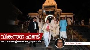 narendra modi, temple, resmi bhaskaran