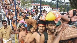 Online Queue Booking System for Sabarimala Darshan,sabarimala, ie malayalam