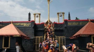 Sabarimala, ശബരിമല, Sannidhanam, ശബരിമല ക്ഷേത്രം, Sabarimala Temple, Lord Ayyappa, അയ്യപ്പൻ, iemalayalam, ഐഇ മലയാളം