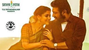 Viswasam, Viswasam review, Viswasam movie review, Viswasam film review, review Viswasam, movie review Viswasam, ajith, Viswasam ajith review, Viswasam review ajith, thala ajith, thala, വിശ്വാസം റിവ്യൂ, വിശ്വാസം അജിത്ത് ചിത്രം, പുതിയ ചിത്രം, സിനിമ, Entertainment, സിനിമാ വാര്ത്ത, ഫിലിം ന്യൂസ്, Film News, കേരള ന്യൂസ്, കേരള വാര്ത്ത, Kerala News, മലയാളം ന്യൂസ്, മലയാളം വാര്ത്ത, Malayalam News, Breaking News, പ്രധാന വാര്ത്തകള്, ഐ ഇ മലയാളം, iemalayalam, indian express malayalam, ഇന്ത്യന് എക്സ്പ്രസ്സ് മലയാളം