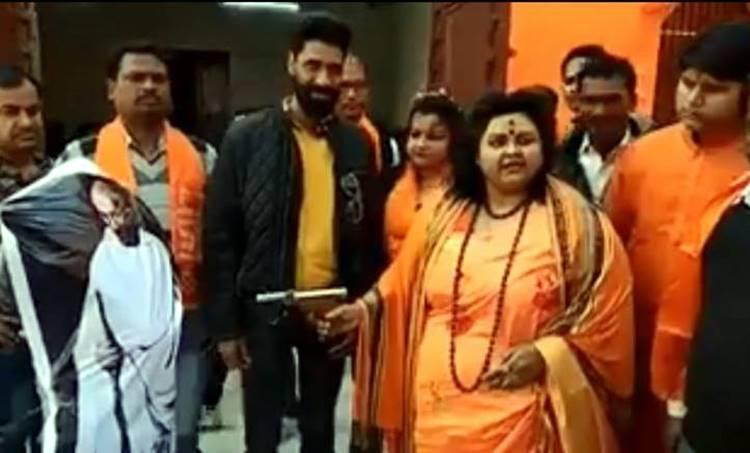 Hindu Mahasabha, Pooja Pande, Mahathma Gandhi, iemalayalam