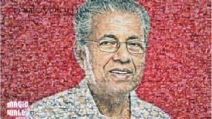 Pinarayi Vijayan, പിണറായി വിജയൻ, cpm, സിപിഎം, ie malayalam, ഐഇ മലയാളം