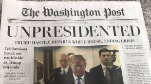 Trump, Unpresidented, Washington Post, post, america, ie malayalam, ട്രംപ്, രാജി, വാഷിങ്ടണ് പോസ്റ്റ്, അമേരിക്ക, ഐഇ മലയാളം