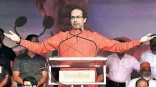 Savarkar, Uddhav Thackeray
