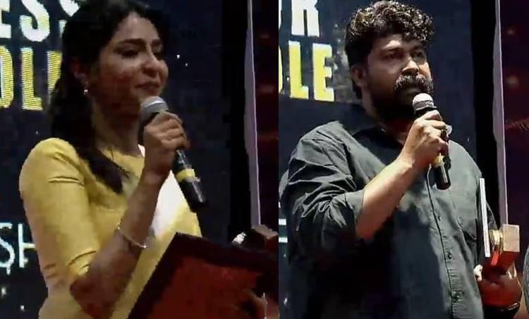 Aishwarya,Joju, cinema paradiso club