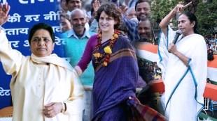 elections 2019, elections 2019 date, lok sabha elections 2019 schedule, upcoming elections in india 2019, who will be the next prime minister of india 2019, latest opinion poll 2019, priyanka gandhi, priyanka gandhi news, priyanka gandhi interview, priyanka gandhi interview barkha dutt, priyanka gandhi speech, mamata banerjee, mayawati, മമത ബാനര്ജി, മായാവതി, നരേന്ദ്ര മോദി, പ്രിയങ്കാ ഗാന്ധി, പ്രിയങ്ക ഗാന്ധി അഭിമുഖം, കേരള ന്യൂസ്, കേരള വാര്ത്ത, Kerala News, മലയാളം ന്യൂസ്, മലയാളം വാര്ത്ത, Malayalam News, Breaking News, പ്രധാന വാര്ത്തകള്, ഐ ഇ മലയാളം, iemalayalam, indian express malayalam, ഇന്ത്യന് എക്സ്പ്രസ്സ് മലയാളം