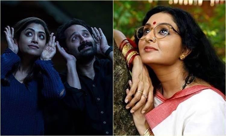 State film awar, aami, carbon, manju warrier, fahad fassil, ie malayalam, ചലച്ചിത്ര അവാർഡ്, ആമി, കാർബണ്, മഞ്ജു, ഫഹദ്, ഐഇ മലയാളം