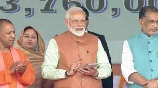 Narendra Modi, Modi, Congress, BJP