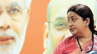 Smriti Irani, Smriti Irani educational qualification,Priyanka Chaturvedi, Chaturvedi mocks irani, lok sabha elections election news