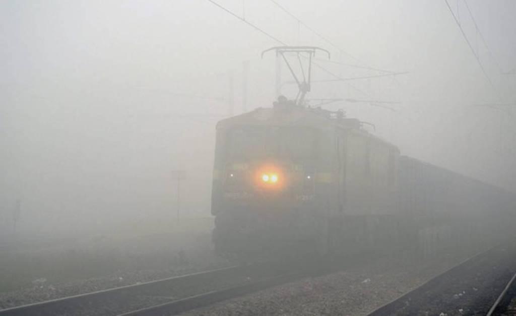 Fog, Train