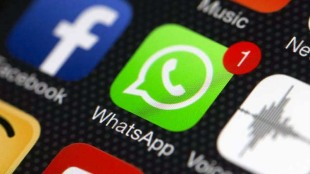 WhatsApp, WhatsApp Group chat, WhatsApp Group invite, WhatsApp Group chat restrictions, WhatsApp Group settings, WhatsApp Group chat, WhatsAp Group feature, WhatsApp Group invite, WhatsApp Group chat privacy