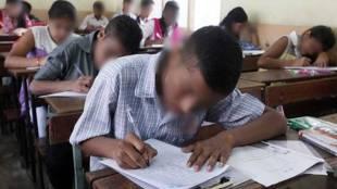 sslc exam