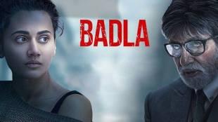 "badla review, badla movie review, badla, badla film review, review badla, movie review badla, badla rating, badla movie rating, shah rukh khan"" />"