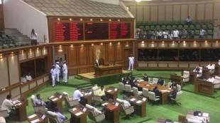 Goa Floor Test BJP