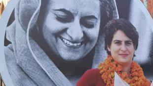 Priyanka Gandhi, പ്രിയങ്ക ഗാന്ധി, Congress, കോണ്ഗ്രസ്, ie malayalam, ഐഇ മലയാളം