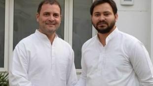 Rahul Gandhi and Thejaswi Yadavu