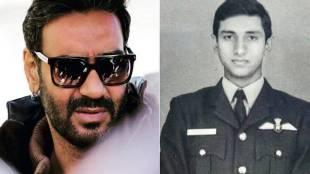 Ajay Devgn, IAF Wing Commander