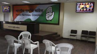 Congress, കോണ്ഗ്രസ്, ie malayalam, ഐഇ മലയാളം