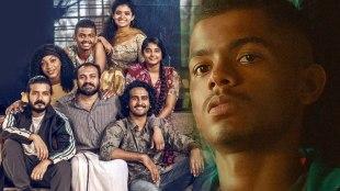 kumbalangi nights trailer, kumbalangi nights, kumbalangi nights review, കുമ്പളങ്ങി നൈറ്റ്സ് ട്രെയിലര്, കുമ്പളങ്ങി നൈറ്റ്സ് trailer, കുമ്പളങ്ങി നൈറ്റ്സ് റിവ്യൂ, ഫഹദ് ഫാസില്, ഫഹദ് ഫാസില് സിനിമ, ഫഹദ് ഫാസില് movies, ഫഹദ് ഫാസില് films, കുമ്പളങ്ങി നൈറ്റ്സ്, പുതിയ ചിത്രം, സിനിമ, Entertainment, സിനിമാ വാര്ത്ത, ഫിലിം ന്യൂസ്, Film News, കേരള ന്യൂസ്, കേരള വാര്ത്ത, Kerala News, മലയാളം ന്യൂസ്, മലയാളം വാര്ത്ത, Malayalam News, Breaking News, പ്രധാന വാര്ത്തകള്, ഐ ഇ മലയാളം, iemalayalam, indian express malayalam, ഇന്ത്യന് എക്സ്പ്രസ്സ് മലയാളം