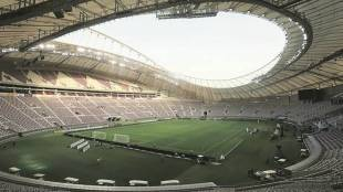 fifa world cup 2022, ഫിഫ ലോകകപ്പ് 2022, IEMalayalam, ഐഇമലയാളം