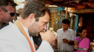 Rahul Gandhi, രാഹുല് ഗാന്ധി, congress, കോൺഗ്രസ്, ie malayalam, ഐഇ മലയാളം