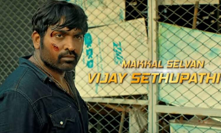 vijay sethupathi, വിജയ് സേതുപതി, sindhubaadh, സിന്ധുബാദ്, sindhubaadh teaser, സിന്ധുബാദ് ടീസർ, vijay sethupathi new film, ie malayalam,