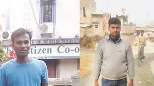 Police Custody Death, പൊലീസ് കസ്റ്റഡി മരണം, Bihar, ബിഹാർ, Custody Death, ie malayalam, ഐഇ മലയാളം