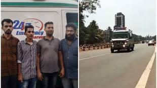 Rescue, Operation, Ambulance, Kochi, Amritha Hospital, 15 days old baby , Kerala