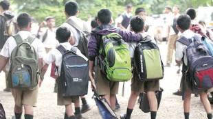 school opening,, Kerala Schools, കേരള സ്കൂൾസ്, Eid, ചെറിയ പെരുന്നാൾ, C Raveendranath, സി രവീന്ദ്രനാഥ്, IE Malayalam, ഐഇ മലയാളം